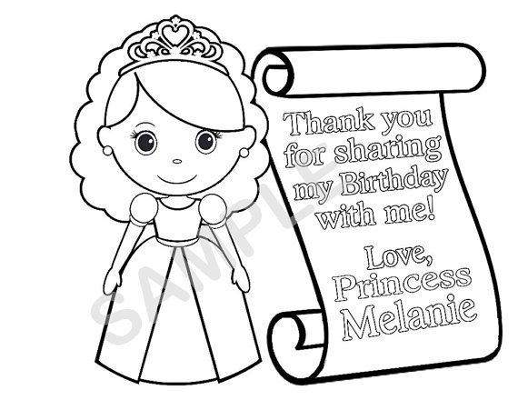 Personalized Printable Princess Prince Knight Scroll