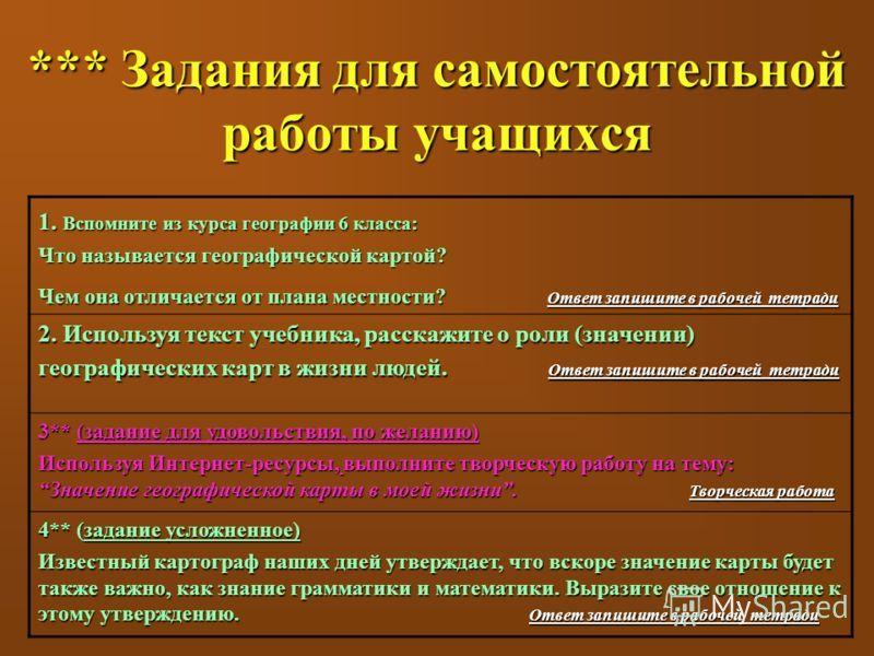 Готовое домашнее задание по физике 10 класс.автор тихомирова и яворский