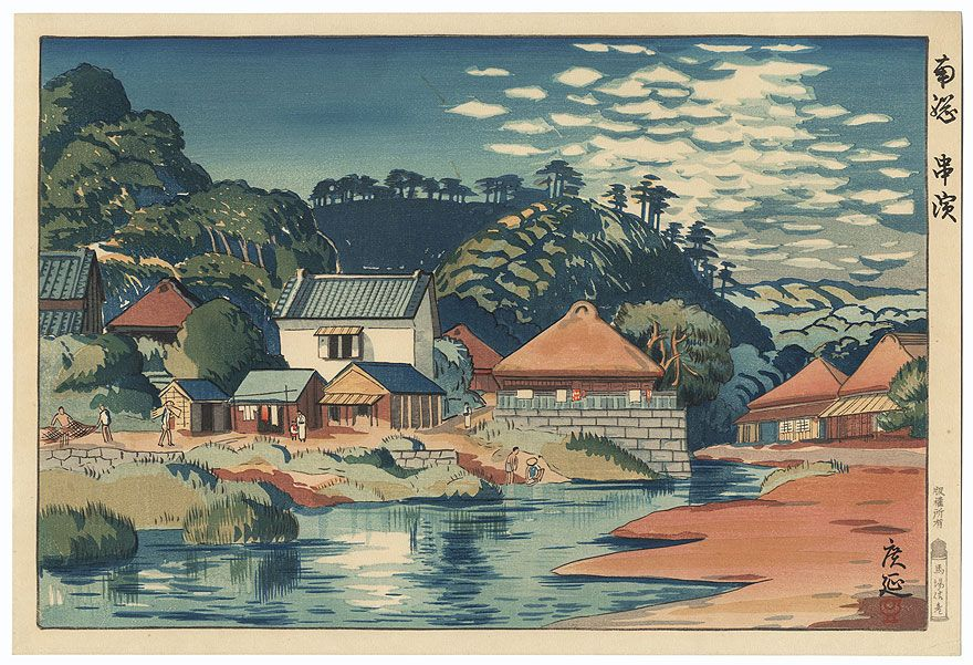 "Japanese woodblock print japan art japanese scenic handmade "" - japanese painting"