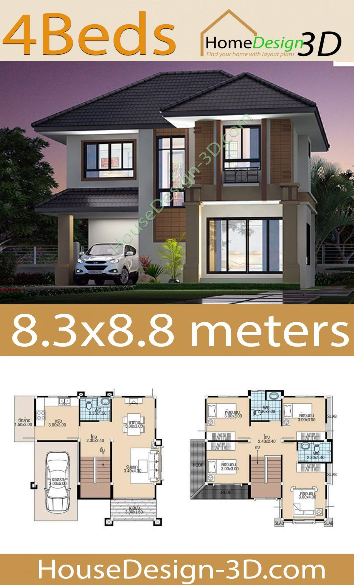 House Design 3d 8 3x8 8 with 4 Bedrooms