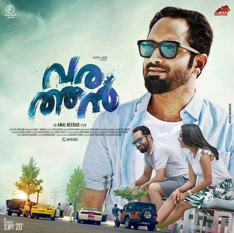 Varathan Malayalam Movie Poster Cinema News Pinterest Movies