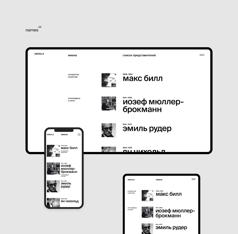 Swiss Style In Typography On Behance In 2020 Web Design Typography Minimal Website Design Swiss Style