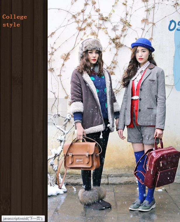 These two outfit are so Campus style this would be a perfect outfit to wear tonight at Chloe.