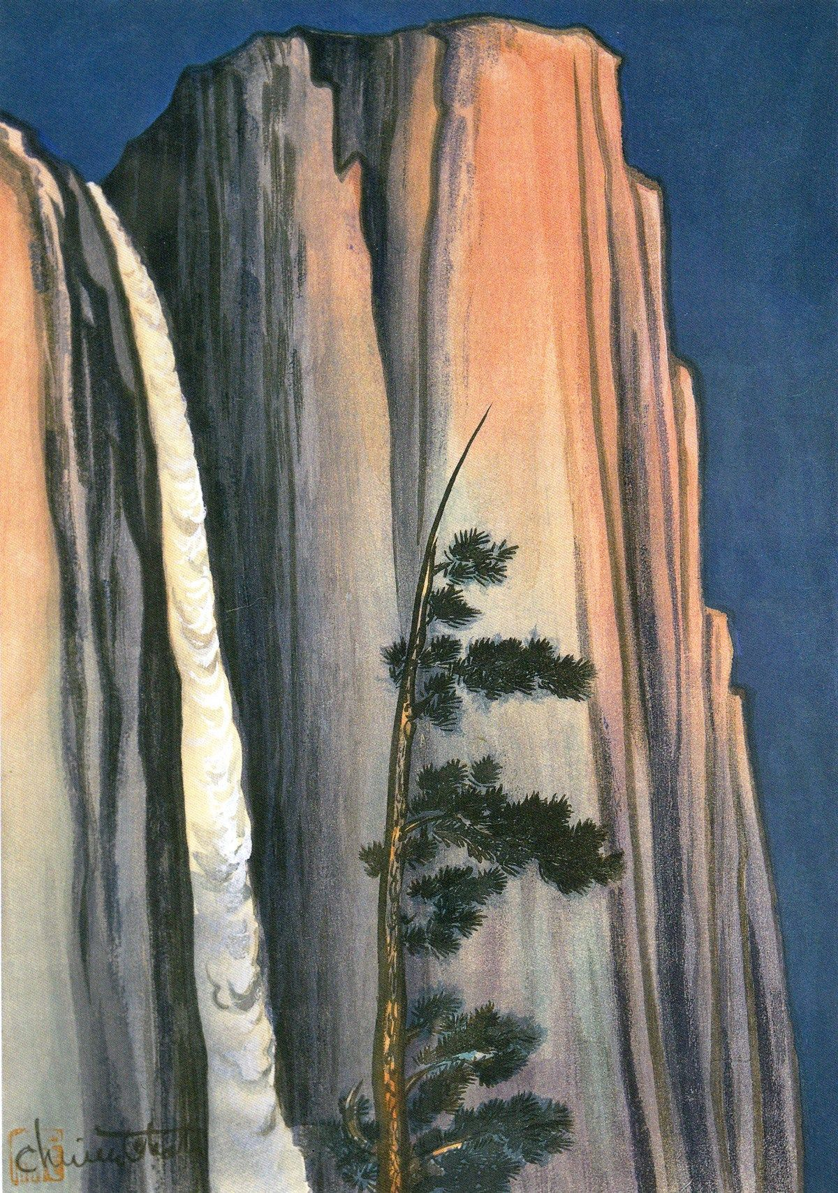 Chiura Obata Evening Glow At Yosemite Falls 1930 Color Woodblock Print