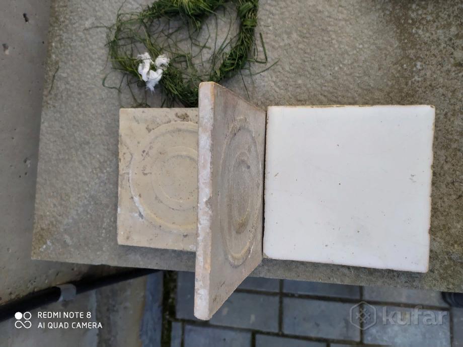 Купить бетон на куфар пластификатор для бетона самара купить