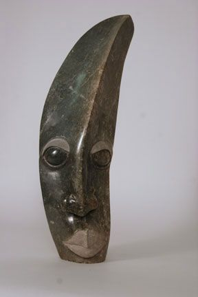 Abstract Head African Stone Sculpture