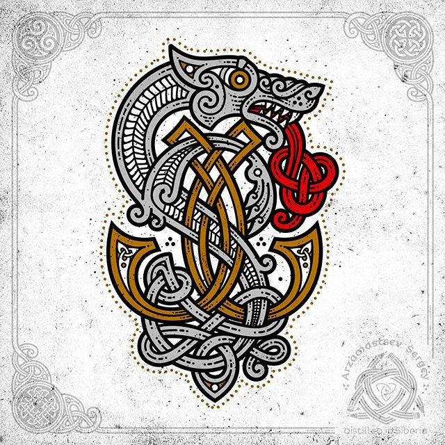 Celtic Art Monogram With A Wolf Vector Graphics Pencil Sketch Workflow For Commission Ornamentalnaya Monogramm With Images Celtic Artwork Celtic Art Celtic Wolf Tattoo