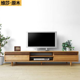 Japanese Style Solid Wood Tv Cabinet Living Room Coffee Table