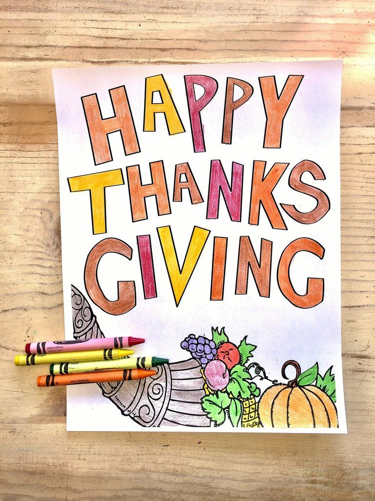 FREE Thanksgiving Coloring Page | Children\'s Pastor Only | Pinterest