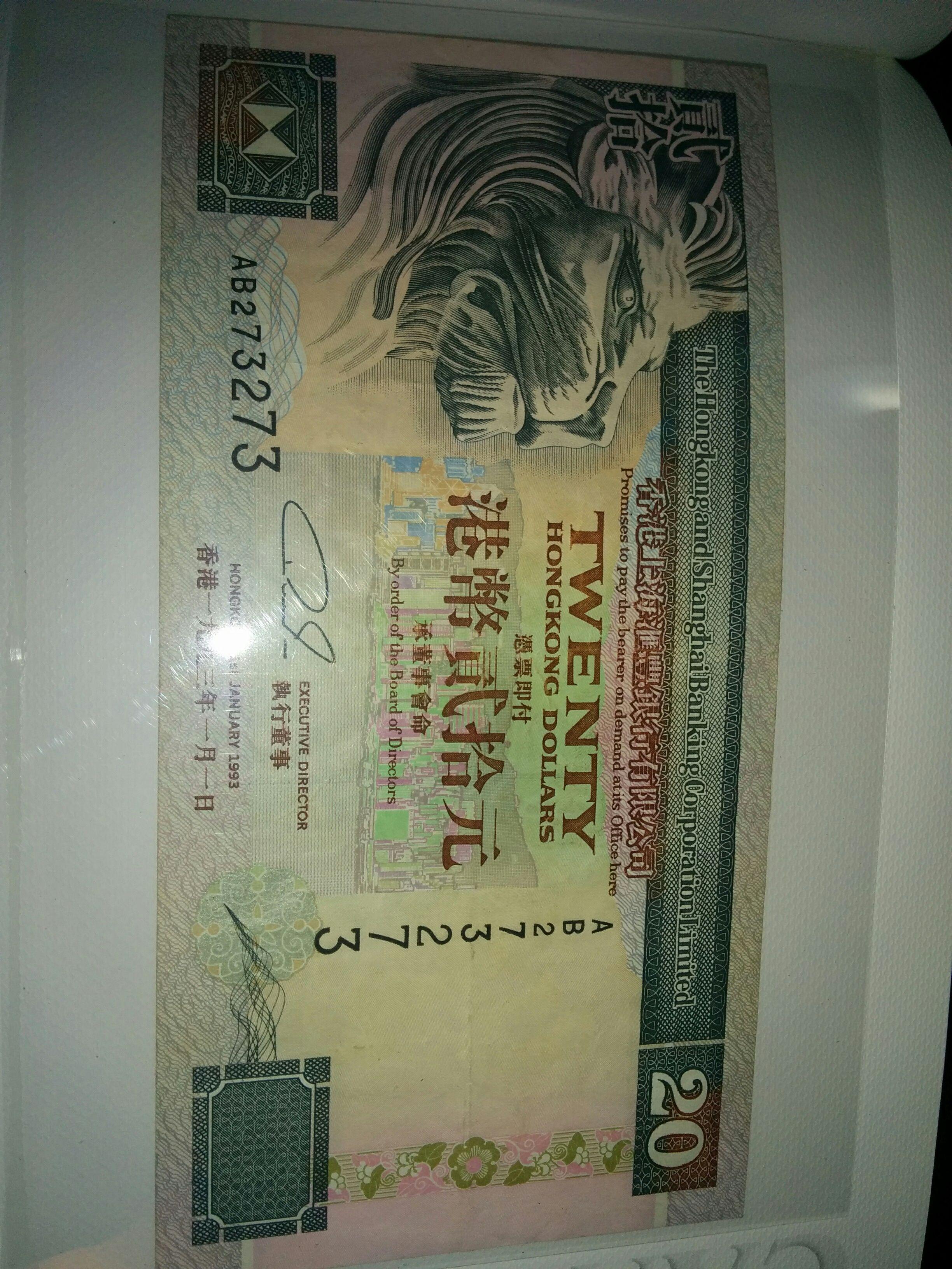 Hong Kong Bank Notes Collectible Sale Banner Ads Network