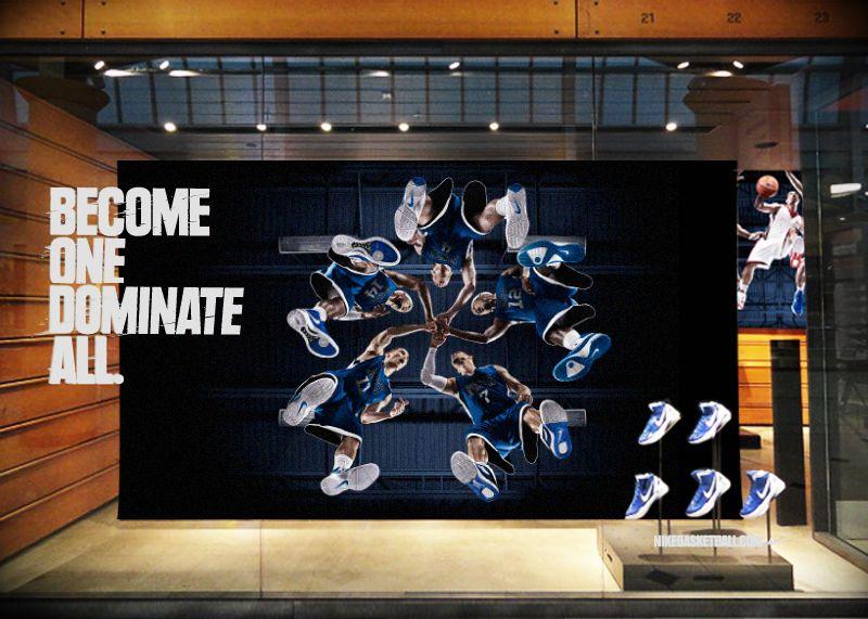 Nike Team Hoops '11 SouthSouthWest 인테리어