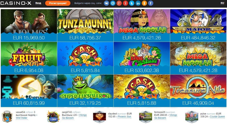 Официальный сайт интернет казино