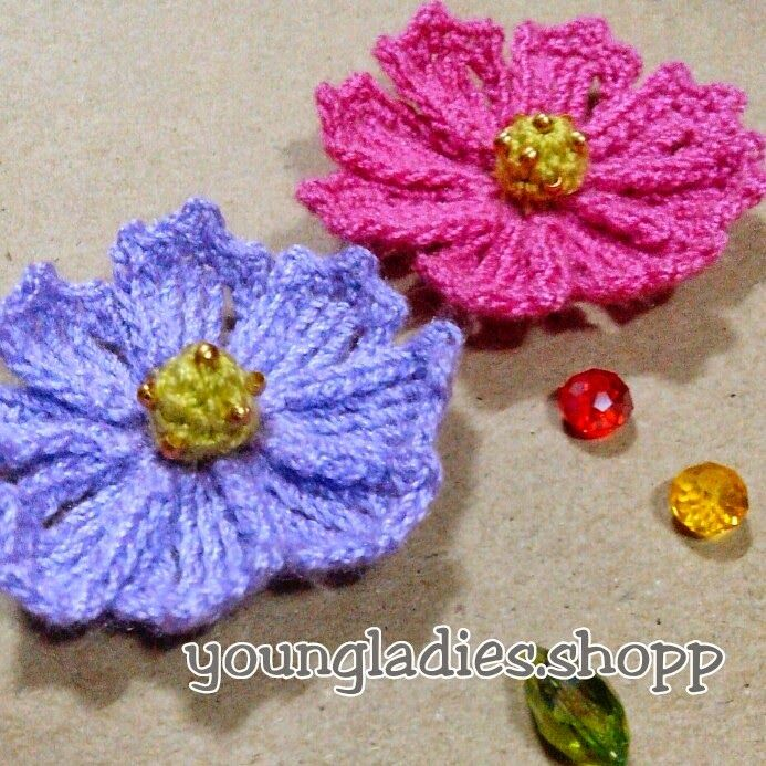 youngladieshome: Cosmos Flower Crochet Pattern and Meaning | Crochet ...