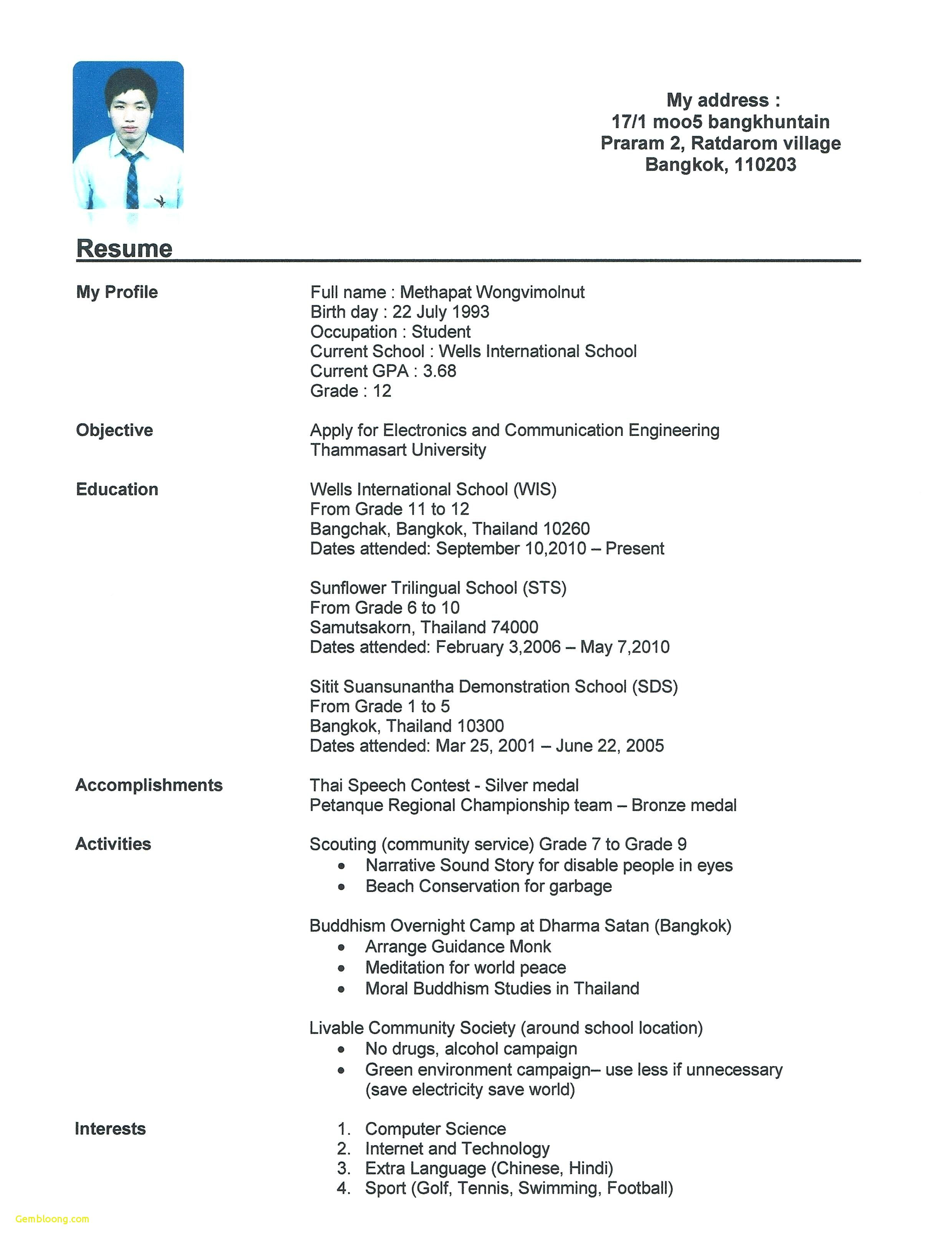 Cv Template Year 12 cvtemplate template High school