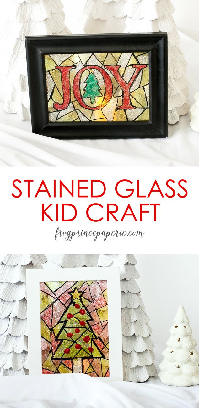 Christmas Kid Craft Stained Glass Windows Frog Prince Paperie Christmas Crafts For Kids Stained Glass Crafts Kids Stain