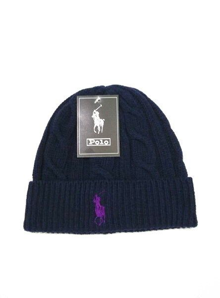 Men's / Women's Polo Ralph Lauren Big Pony Embroidered Cable Knit Ribbed Cuff Winter Beanie Hat - Navy / Purple