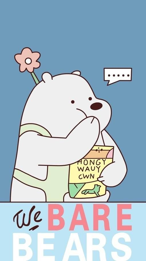 Pin by 牛Miao on We bare bears Pinterest Bare bears