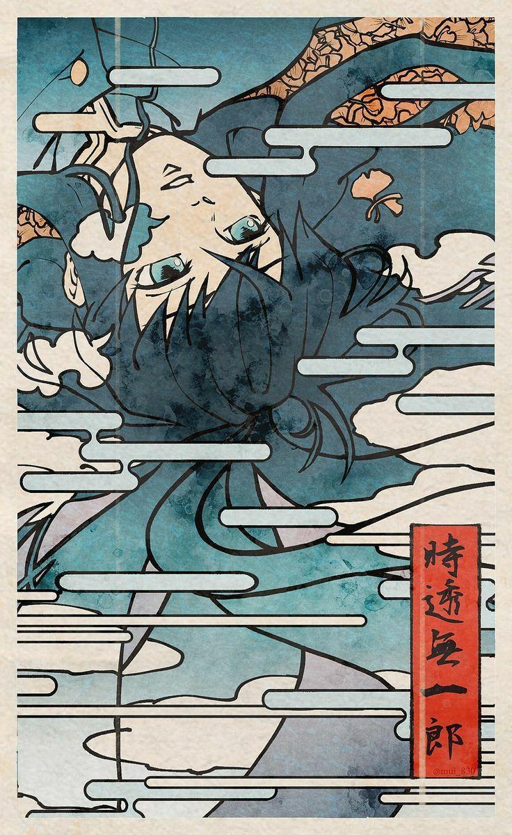 Muichiro Tokito Mist Pillar Demon Slayer Wallpaper Cute Anime Wallpaper Anime Wallpaper Anime Wallpaper Iphone
