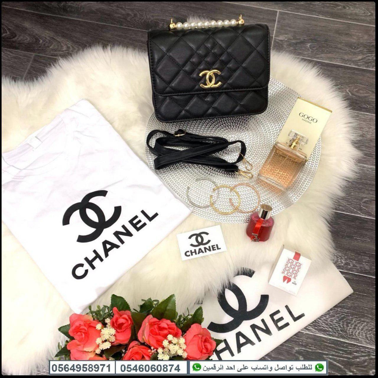 شنط شانيل نسائي Chanel مع عطر كوكو شانيل و 3 اساور و تشيرت شانيل هدايا هنوف Chanel Dior Bag Lady Dior