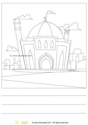 اوراق تلوين العيد بطاقات العيد للاطفال 7 Home Decor Decals Home Decor Decor