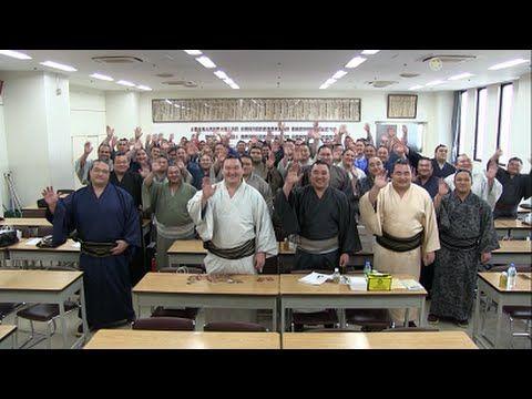 日本相撲協会公式サイト 大相撲力士会が歌う「ひよの山かぞえ歌 ...
