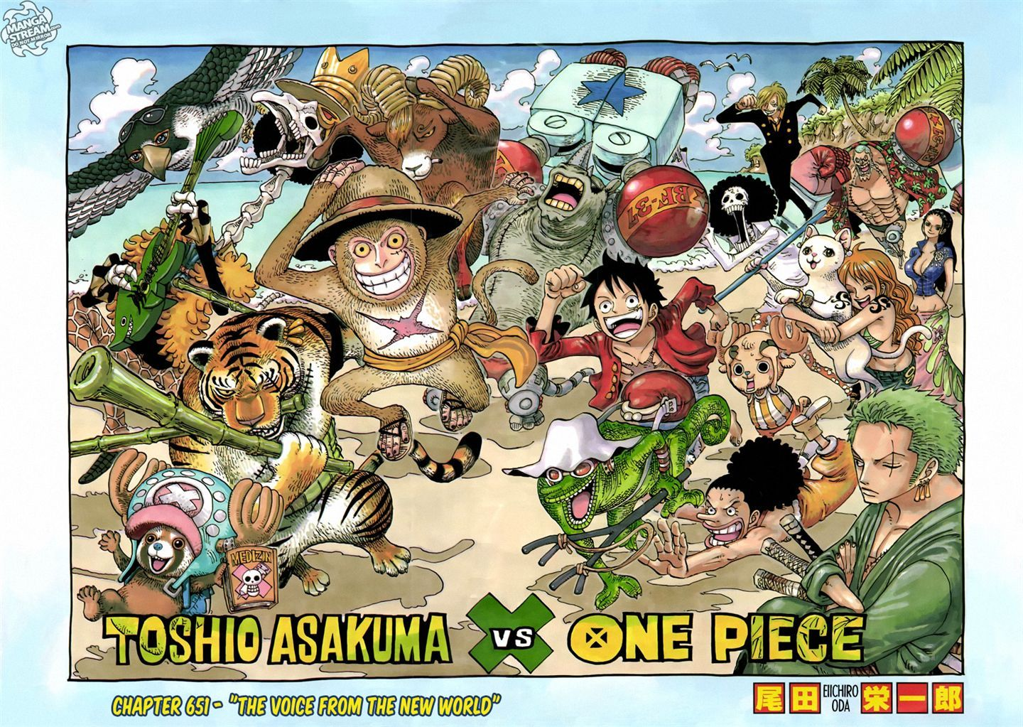 Read Manga One Piece 651 Online In High Quality One Piece Chapter One Piece Manga One Piece New World