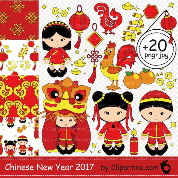 chinese new year clipart clipartino com cute store cliparts rh pinterest co uk chinese new year clip art free chinese new year clipart free