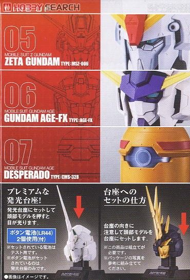 Masukore Gundam Head Collection Vol.3 New Type Determination 8 pieces (Completed) Item picture3