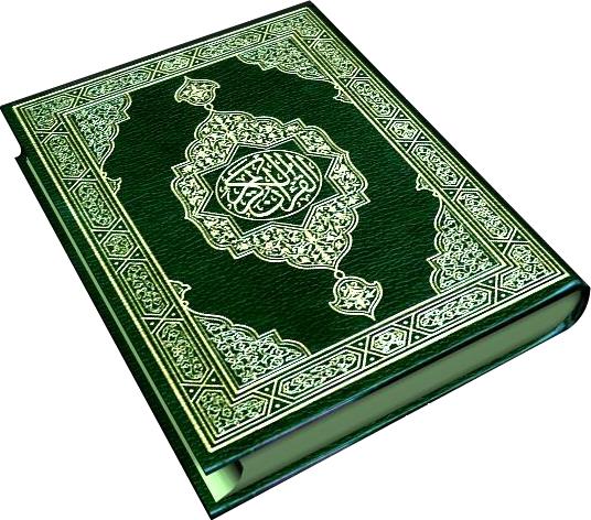 سكرابز رمضان للتصميم اجمل مجموعة سكرابزات 3dlat Com 1403194392 Quran Surah Kahf Learn Quran