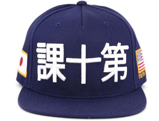 81e18b062fc07 Sasebo Snapback Cap by 10 DEEP