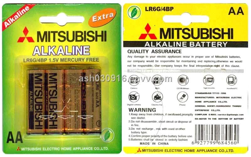 Mitsubishi Alkaline Aa Lr6 Battery Aa Lr6 Am 3 China Dry Battery Mitsubishi Mitsubishi Battery Manufacturing