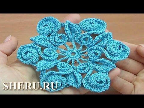 Вязание крючком цветка с завитками, урок вязания 150 - YouTube #irishcrochetflowers