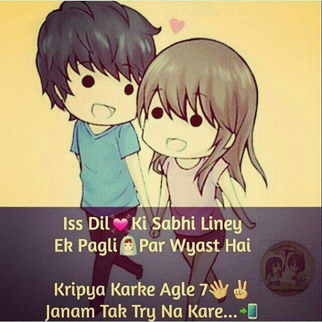 Love U Jaan Love Of My L Fe Pinterest Love Quotes Friendship