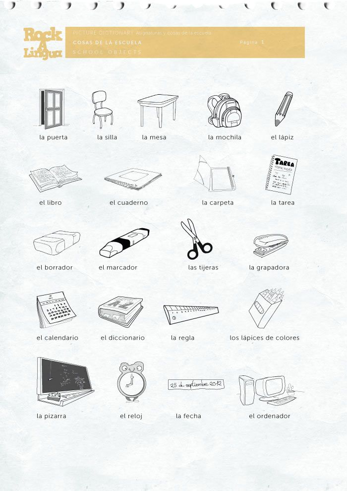 Classroom Objects puzzles & other worksheets on PrintableSpanish ...