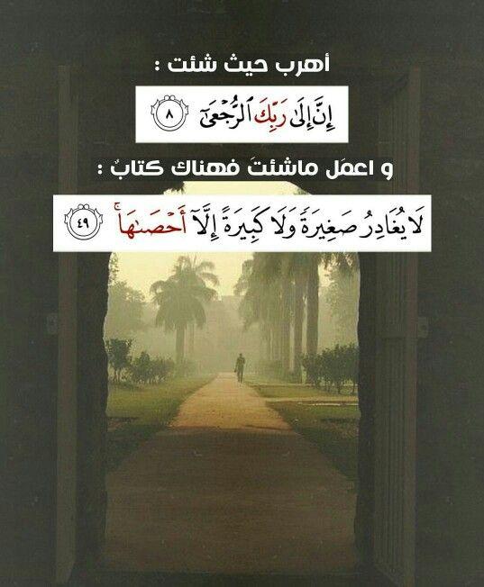 Pin by KHALID SOUD on Arabic