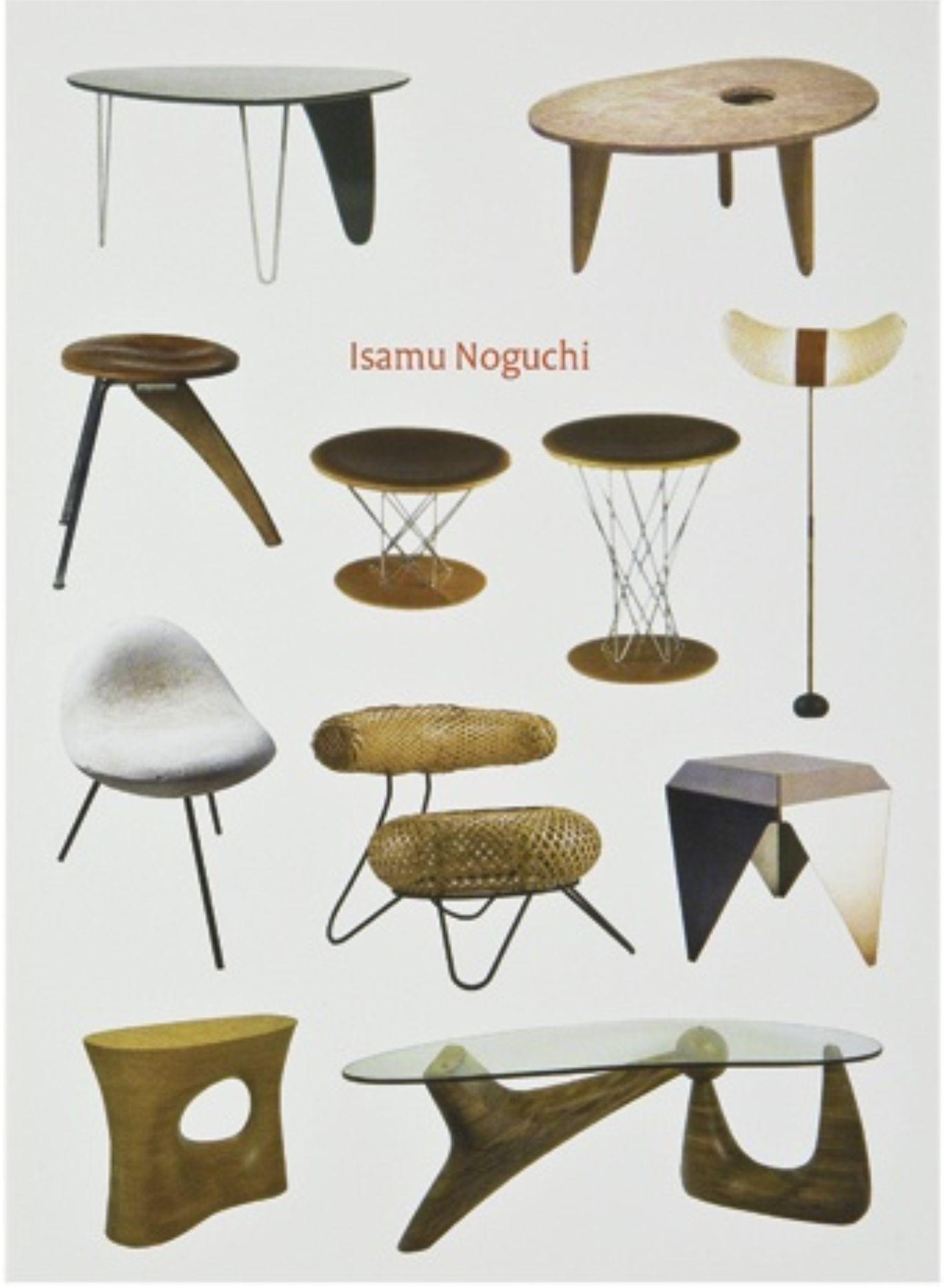 Noguchi Lamp, Furniture