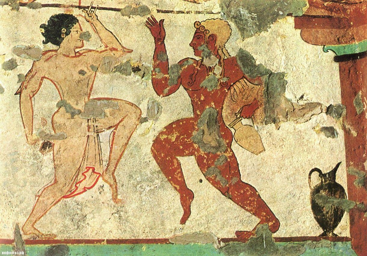 танцы древнего рима картинки остави нам долги