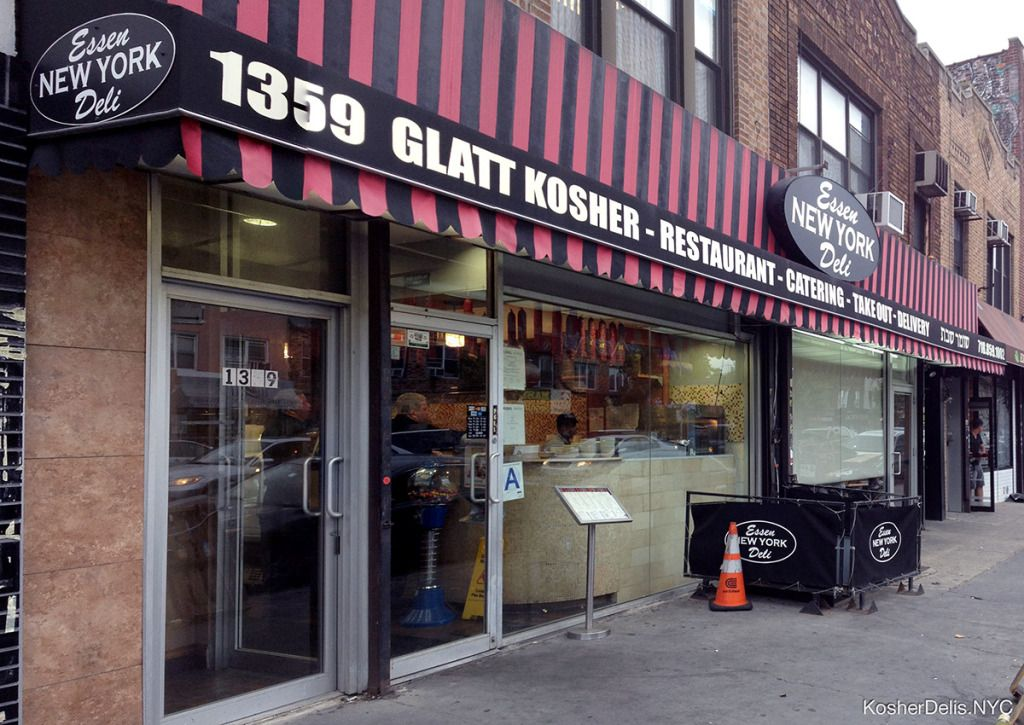 Essen new york deli in brooklyn ny york essen new york