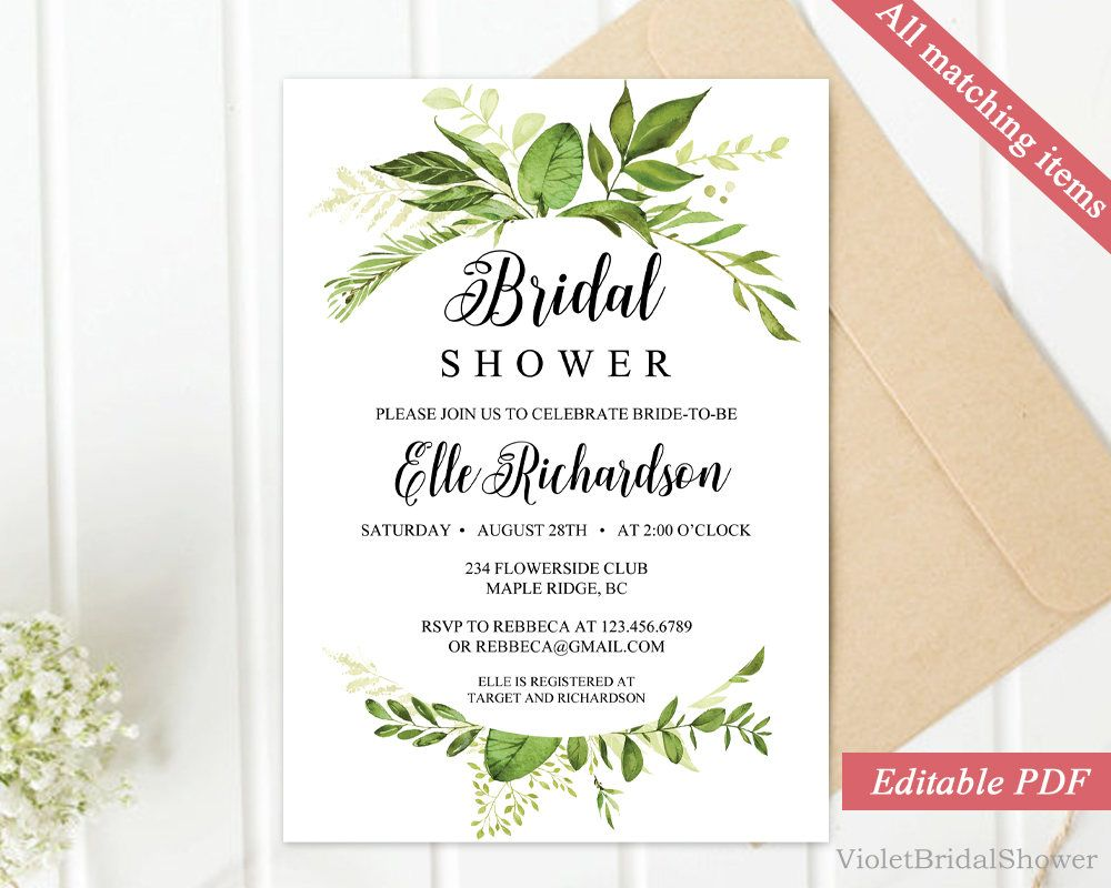 Greenery Bridal Shower Invitation Template Printable Floral Bridal