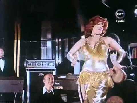 Al AsheQa 1980 Omar Khorshid & Nagwa Fo'ad