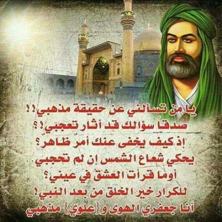 اميري علي Imam Ali Quotes Ali Quotes Islamic Quotes Quran