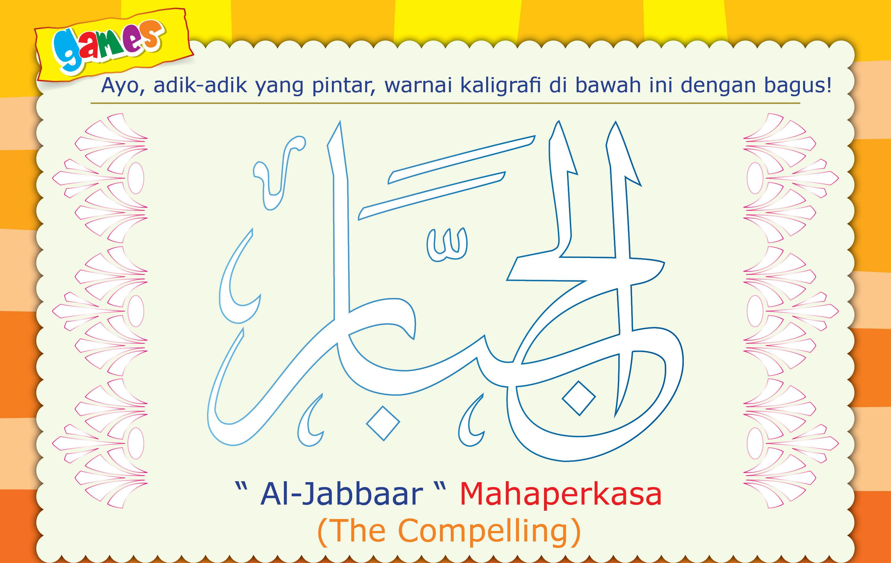 Mewarnai Huruf Kaligrafi Asma ul Husna