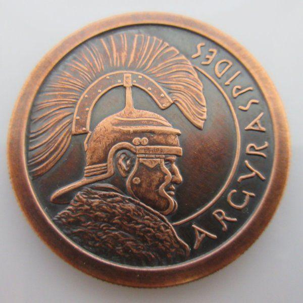 $16 50 Argyraspides 1 oz  999 Pure Copper Challenge Coin