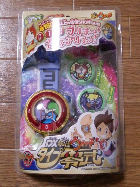 New Dx Yo Kai Watch Type Zero Shiki W 2 Medals Bandai Japan Youkai Yokai Kai Shiki Bandai