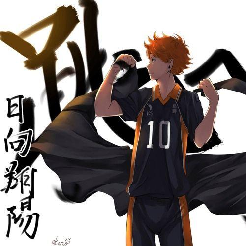 Haikyuu!!! OST - The Next Battle