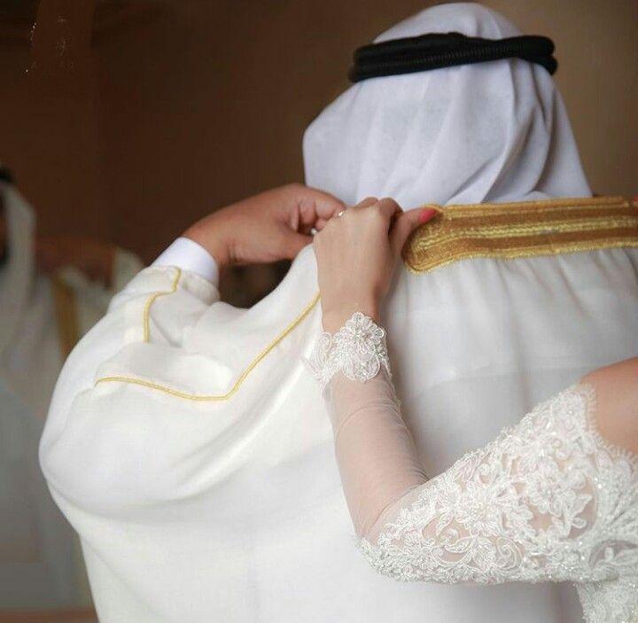 Pin By Jana Sabra On Arab Couples 2 Arab Wedding Dresses Muslim Couples