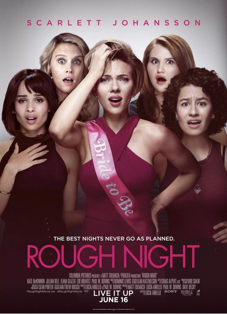 girls night out movie