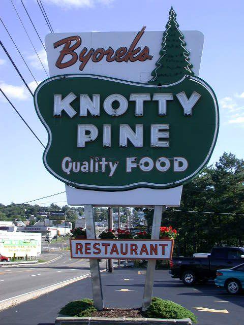Byoreks Knotty Pine Restaurant Hazleton Pa