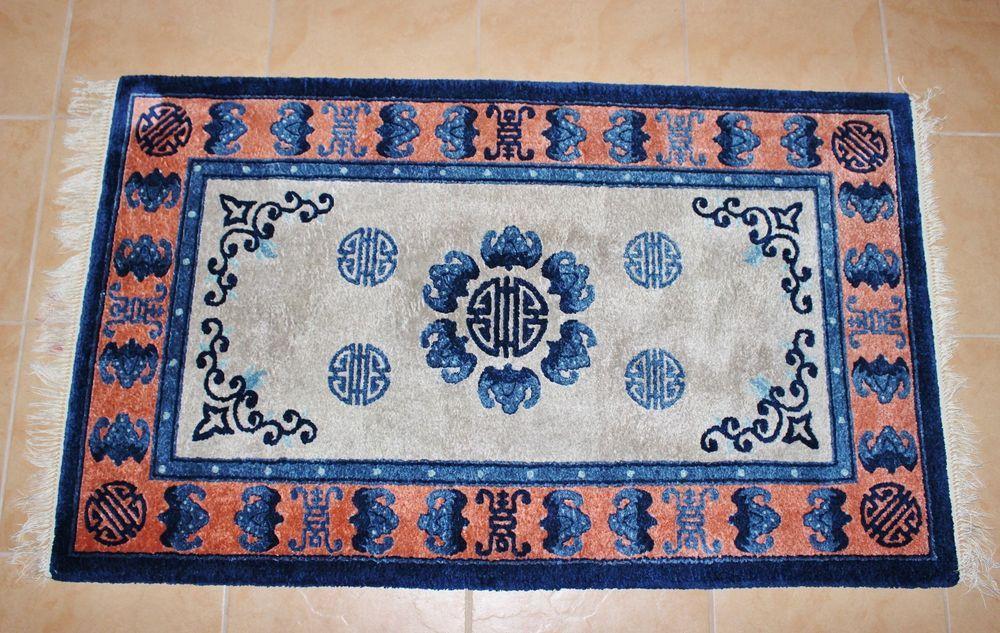 Antique Chinese Peking Silk Rug Indigo Blue Shou Symbols Bats Circa 1900 S 5 X3