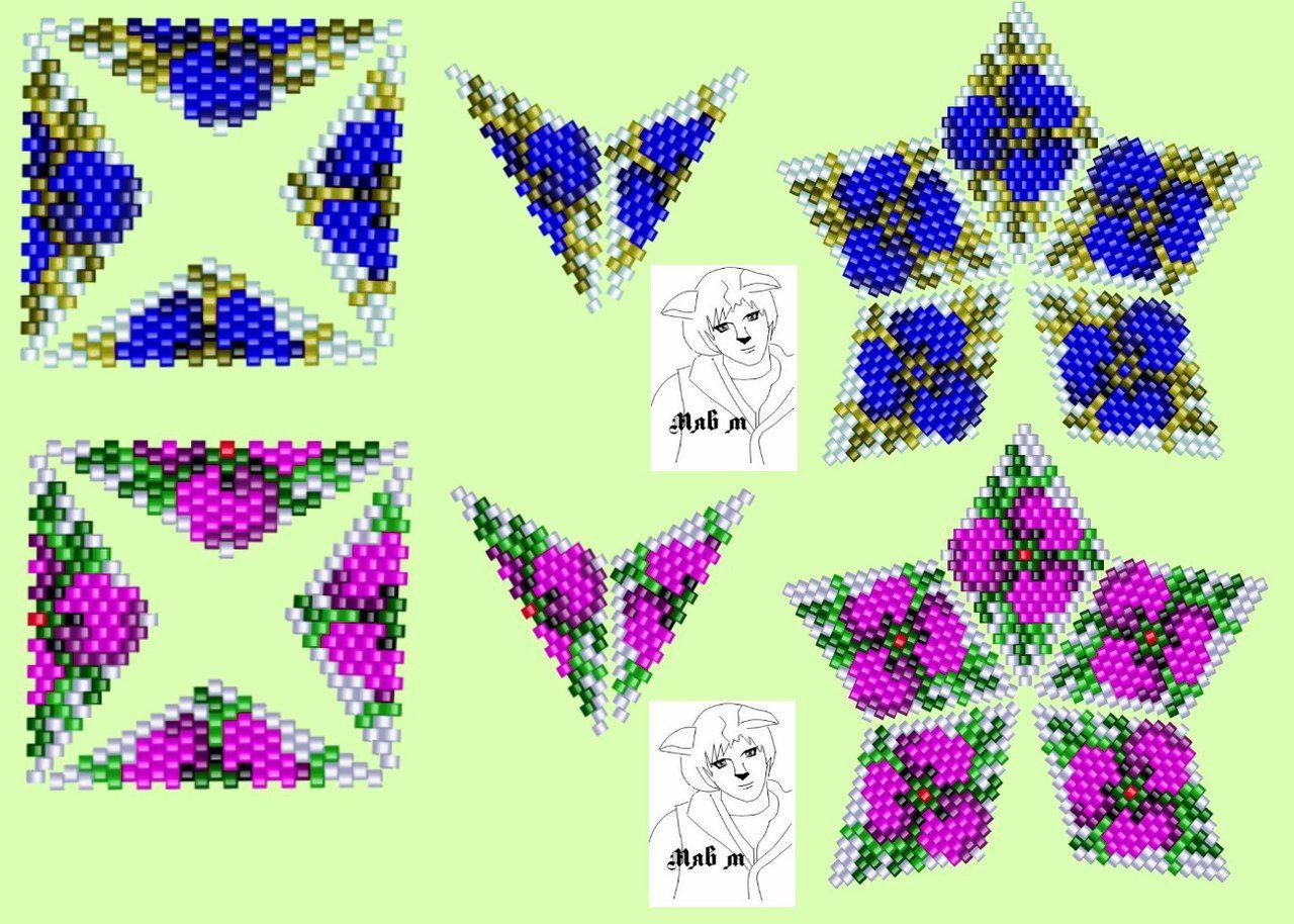 картинки мозаичным плетением хотите рыбы